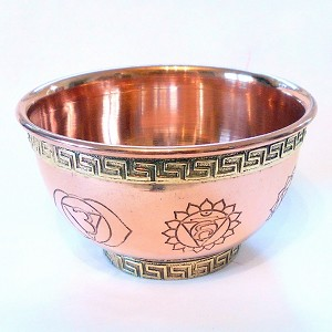 Seven Chakras Copper Offering Bowl